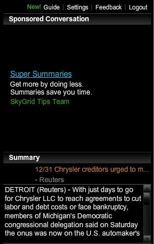 skygrid-feedback